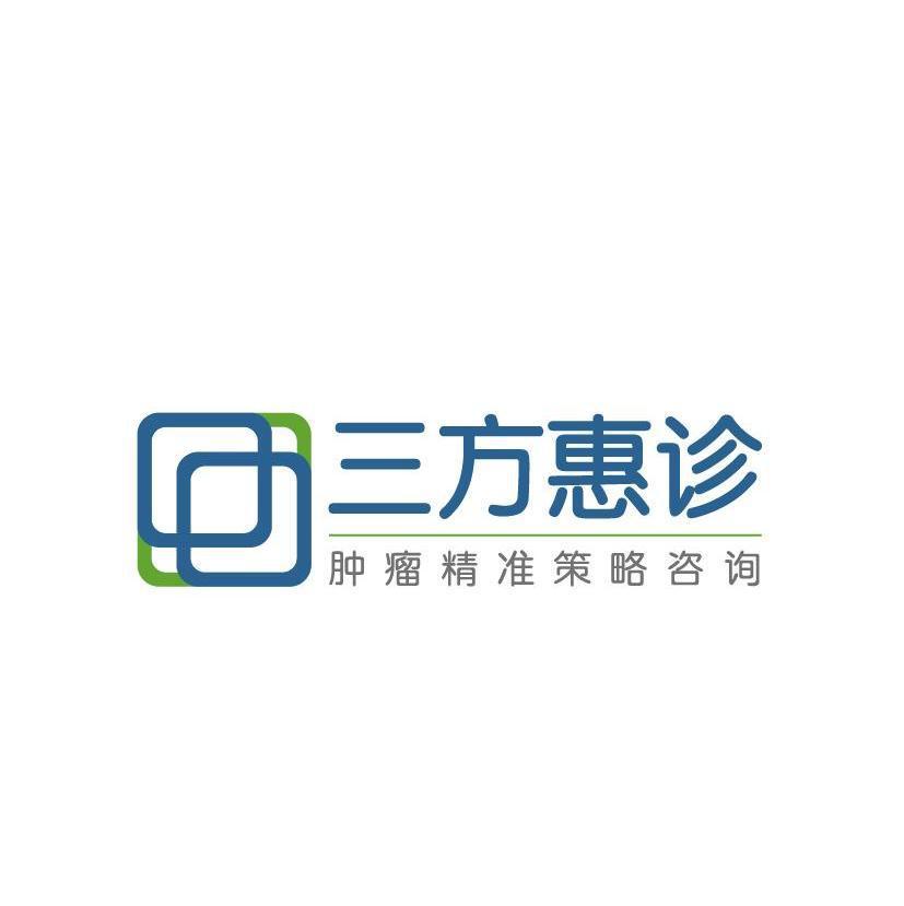 徐汇软件园