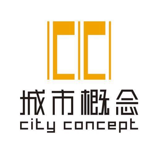 城市概念软件信息服务园