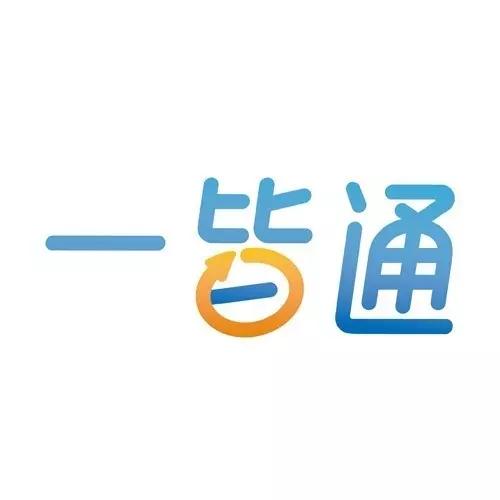 中国(上海)网络视听产业基地